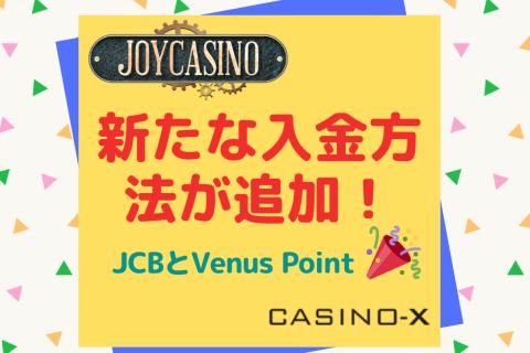 Joycasino and Casino