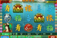 fei cui gong zhu playtech