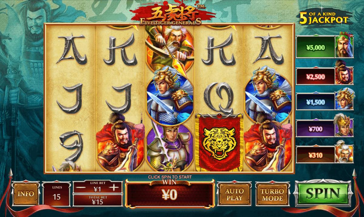 five tiger generals playtech
