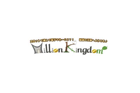Million Kingdomカジノ Review